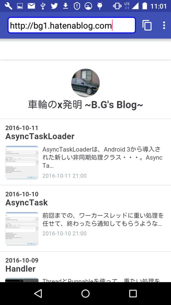 f:id:BG1:20161012115821p:plain