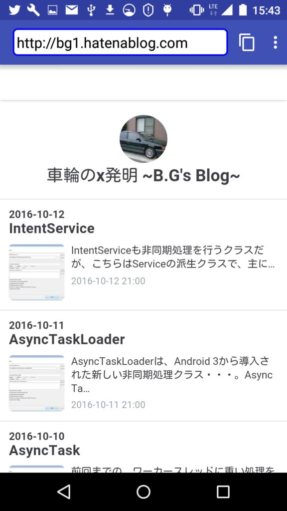 f:id:BG1:20161013170220p:plain