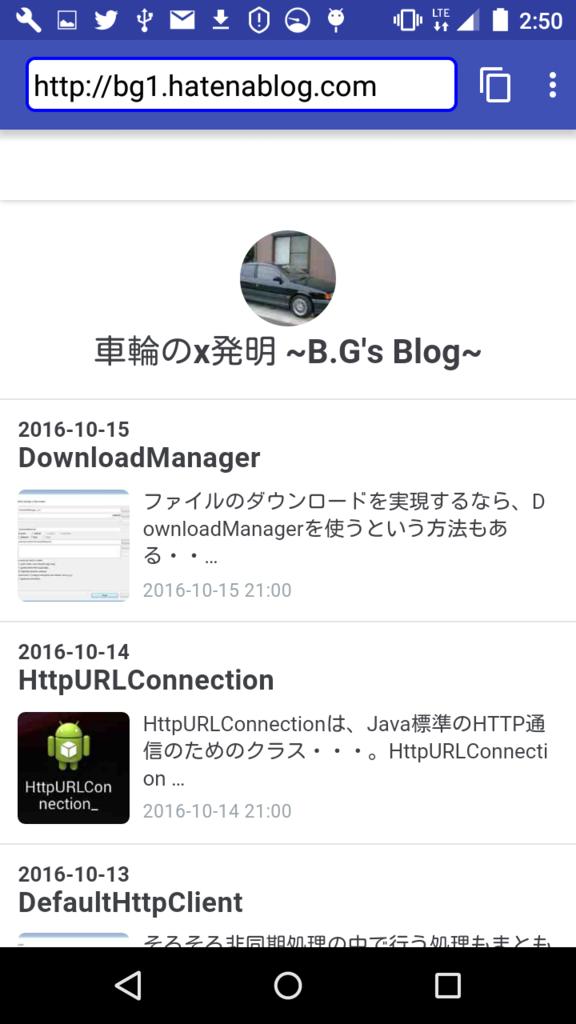 f:id:BG1:20161016115314p:plain