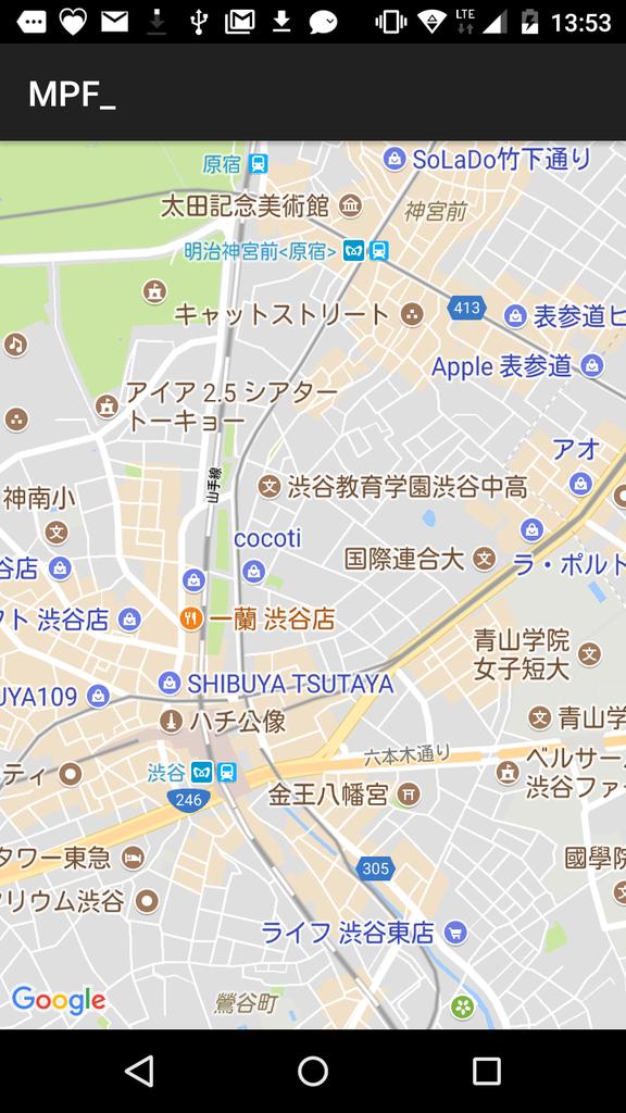Androidアプリ上での地図表示