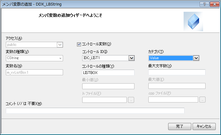 ValueでCString