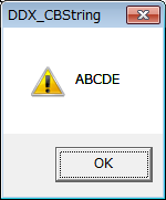 ABCDEの表示