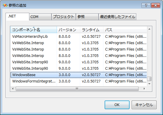 WindowsBase