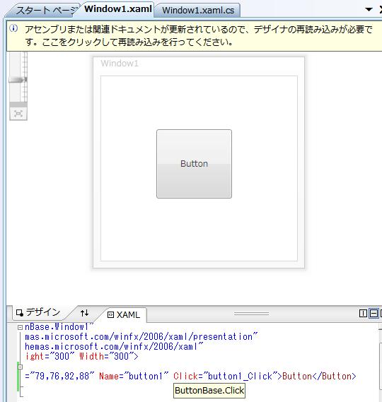 ButtonBase