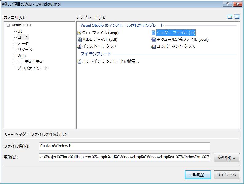 CustomWindow.h