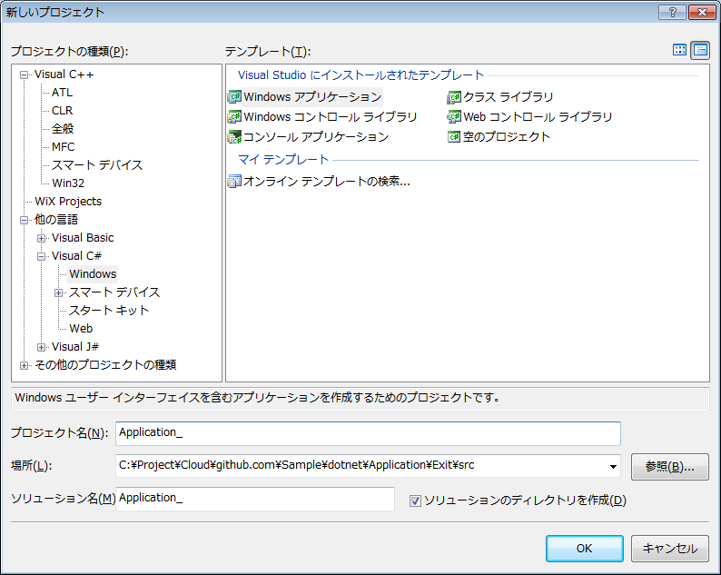 Application_
