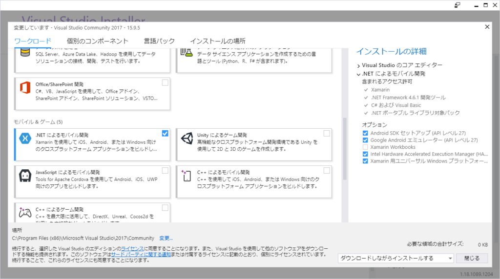 .NETモバイル