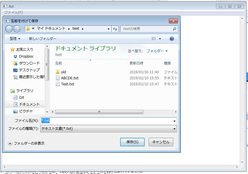 ファイル名指定