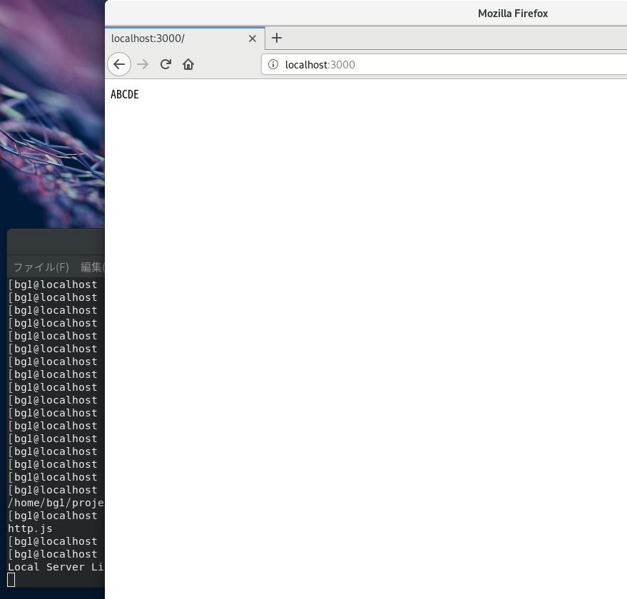 簡易Webサーバ