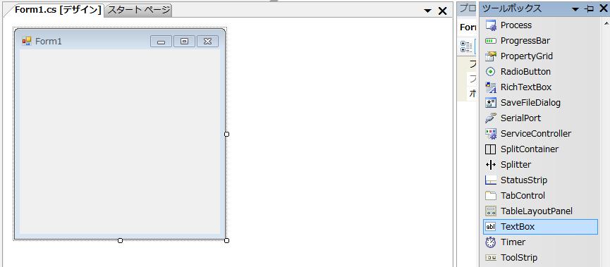TextBox選択