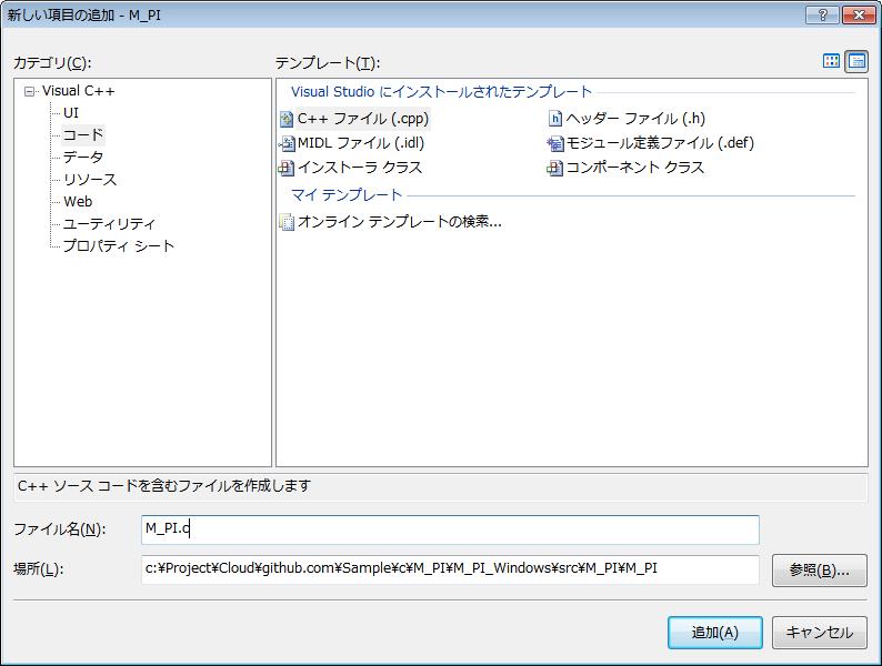 M_PI.cを追加