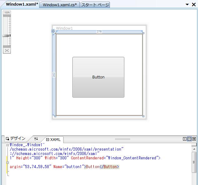 Window_ContentRenderedハンドラが追加される