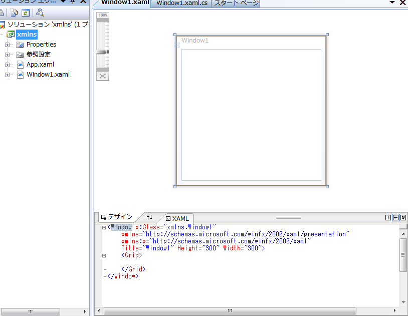 XAMLのWindowタグ
