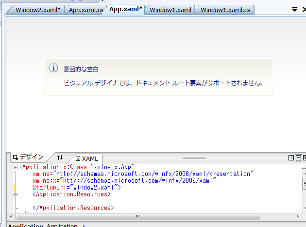App.xamlでStartupUriにWindow2.xaml