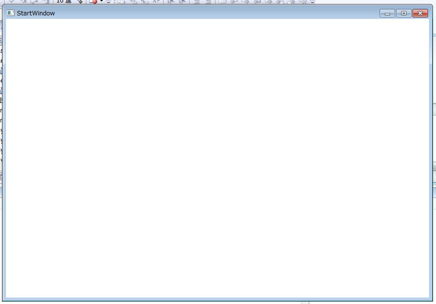 StartWindowが表示された