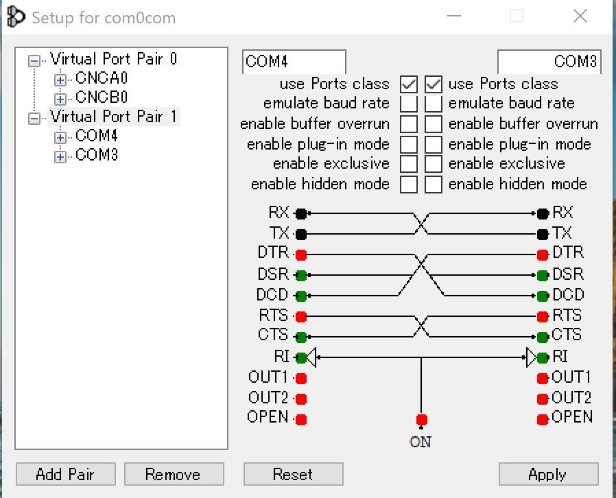 COM3とCOM4がつながっているのを確認