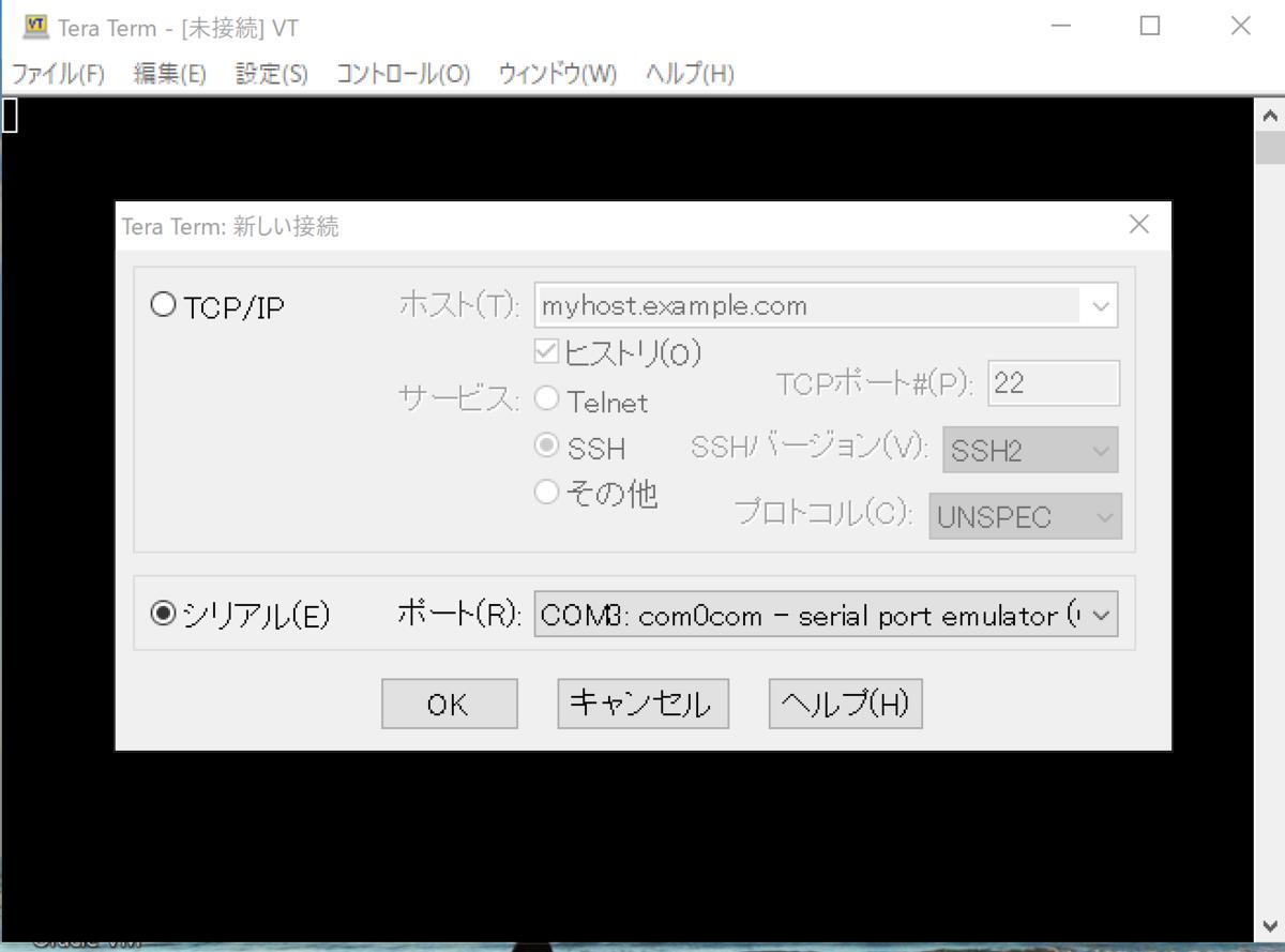 Windows側はCOM3で待つ