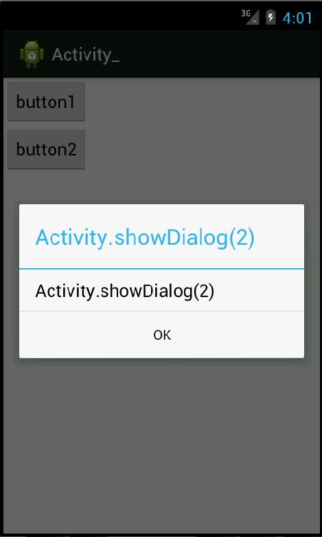 showDialog(2)
