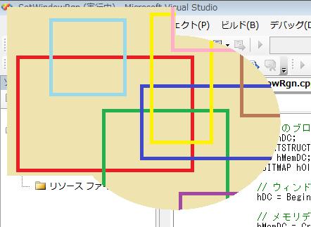 非矩形ウィンドウが宙に浮いている