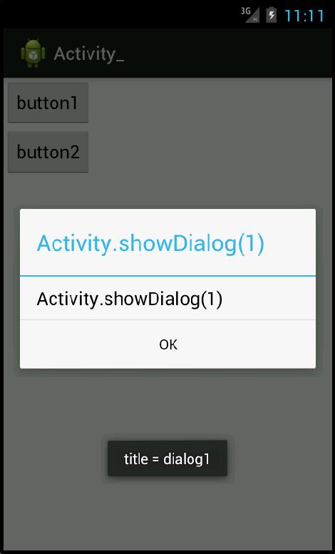 dialog1のほうになる。