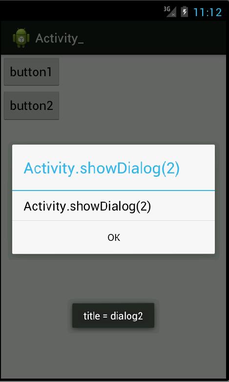 dialog2のほうになる。