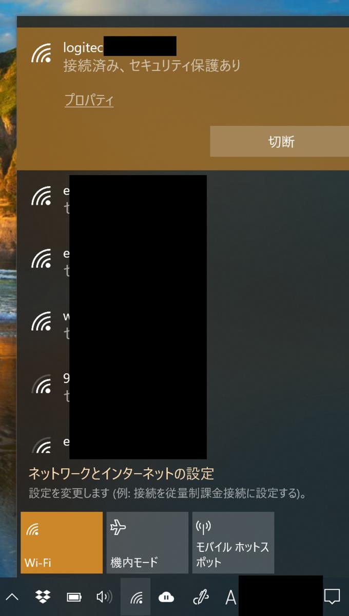 WiFi一覧