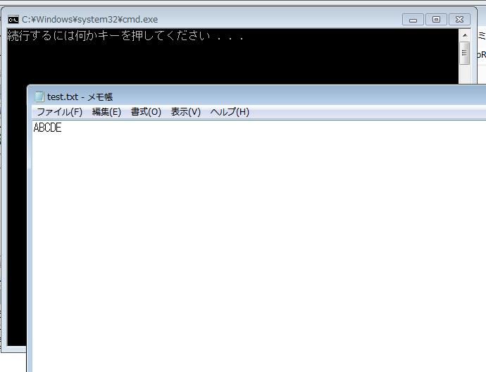 test.txtが開いた。