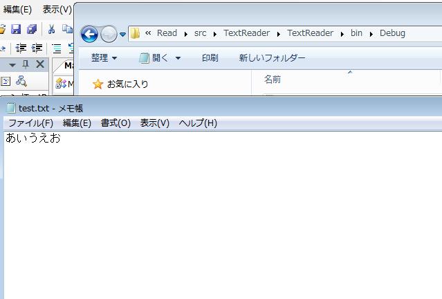test.txtに5文字