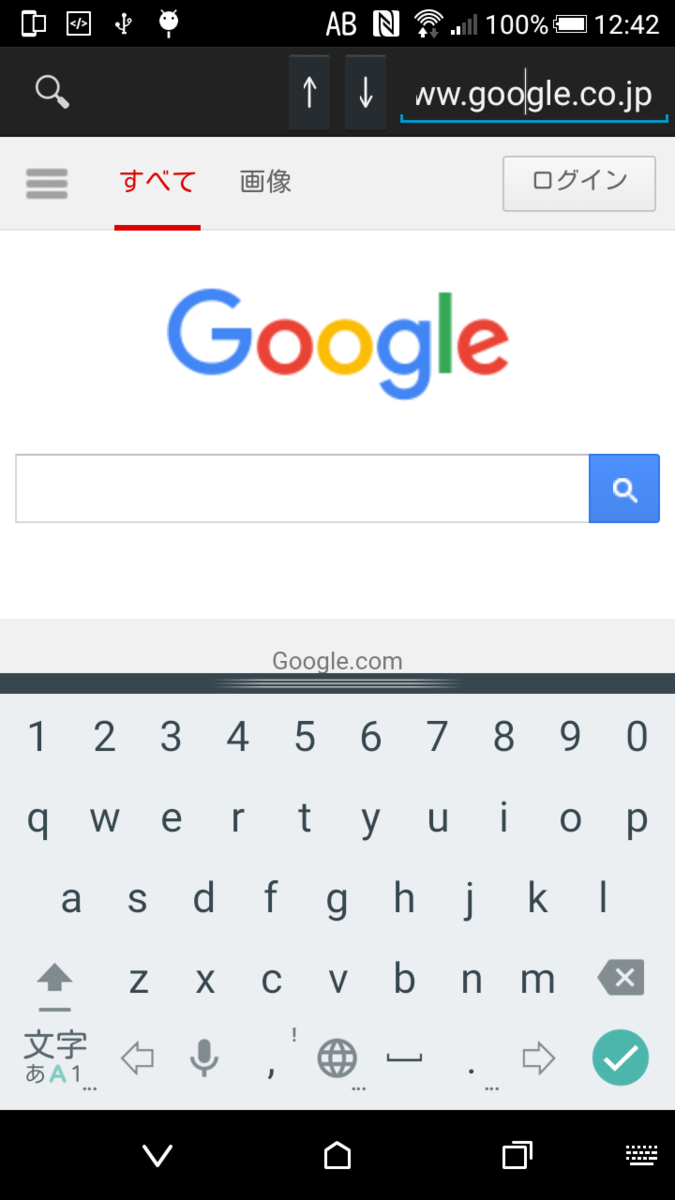 Googleがロード