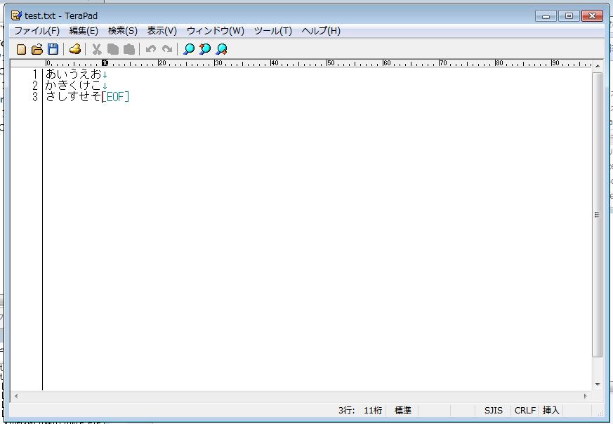 TeraPadで見るとShiftJISのCRLFで保存