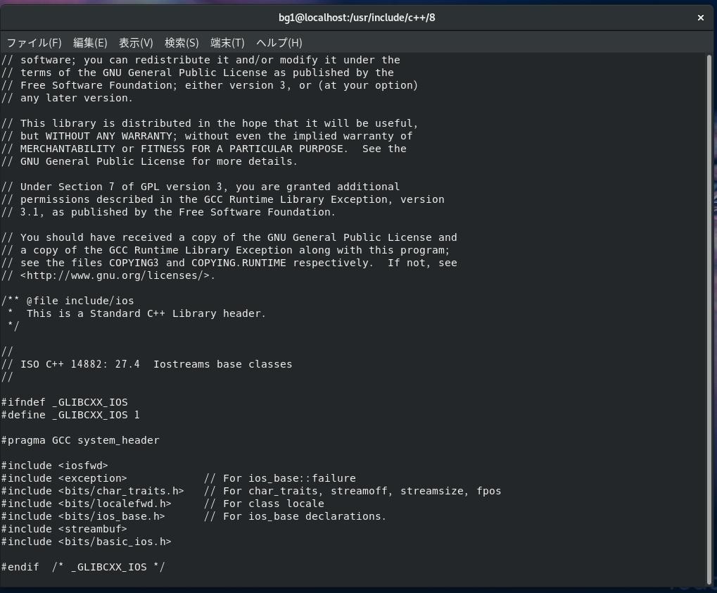 bits/ios_base.hとある