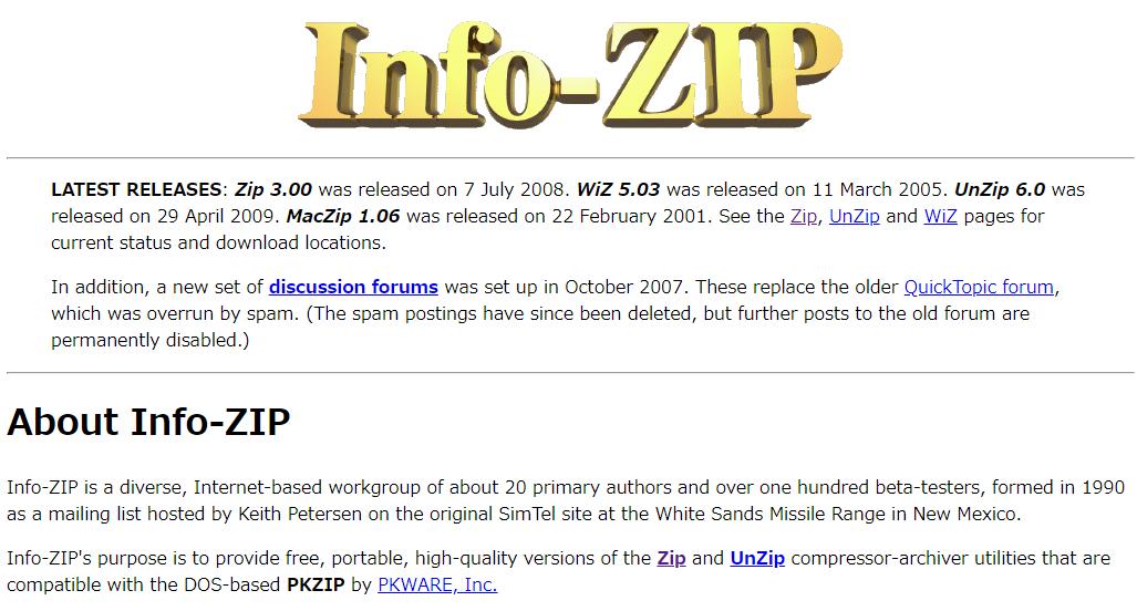Info-ZIPのトップページ