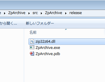 releaseにも
