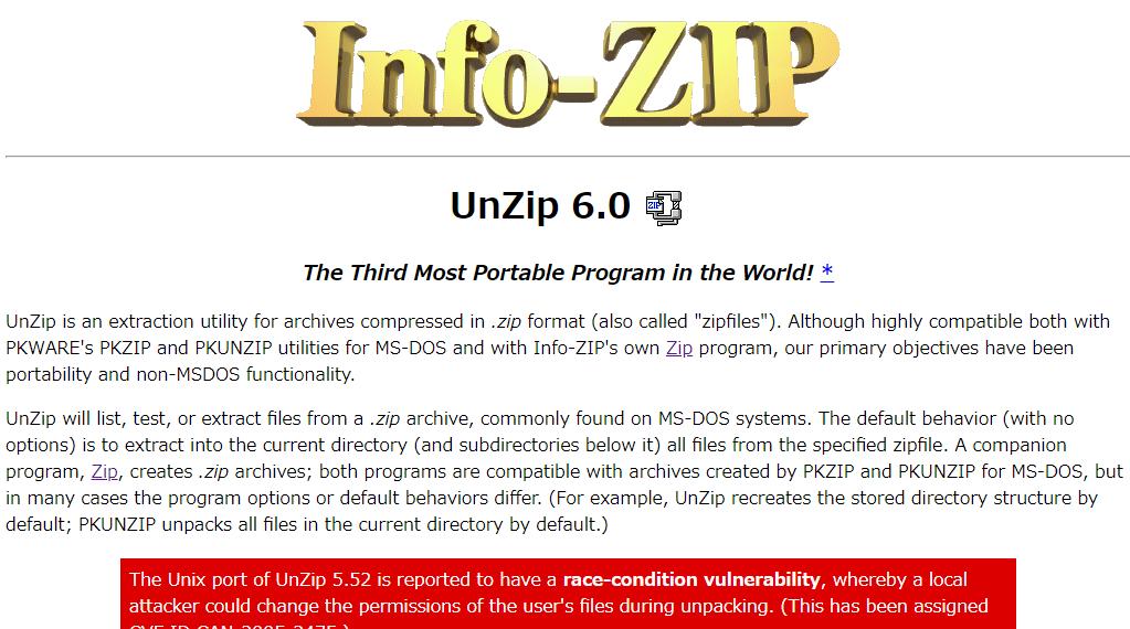 UnZipは6.0まで進んでいる