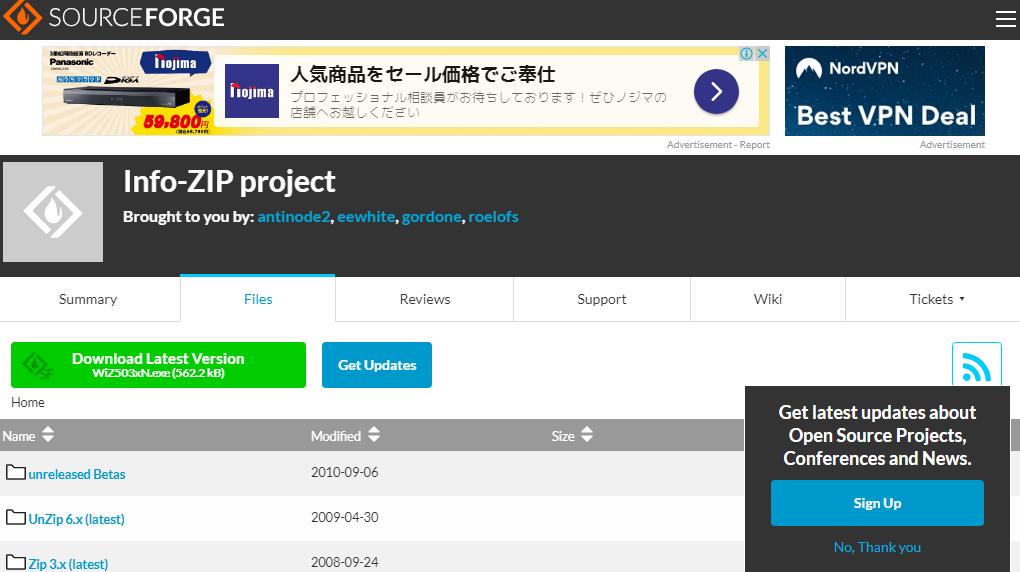 UnZipは6.xでもvc8用ビルドが用意されているがUnreleased Betasを選ぶ
