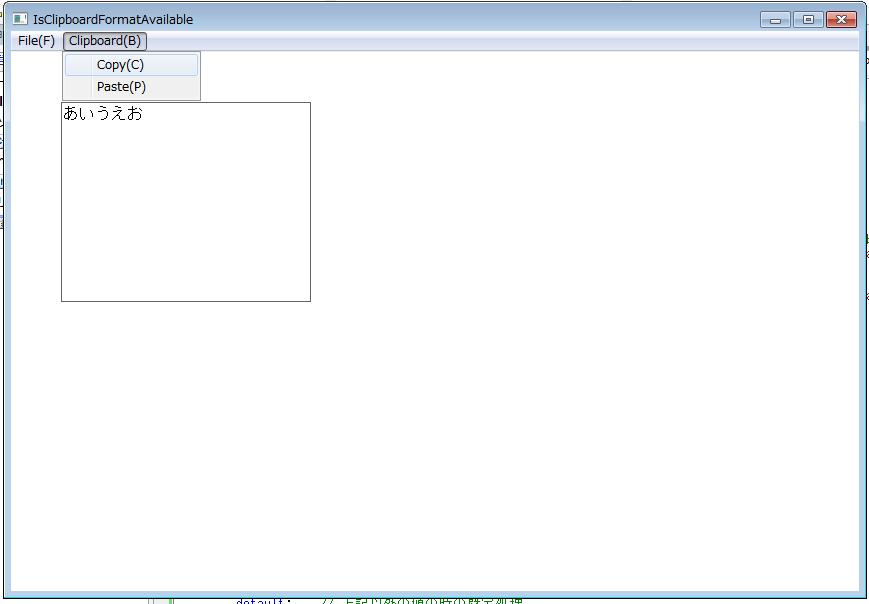 Copyを押して、エディットコントロールの内容をクリップボードにコピーしておく