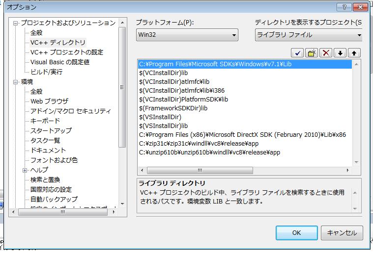 WindowsSDKが前過ぎるので