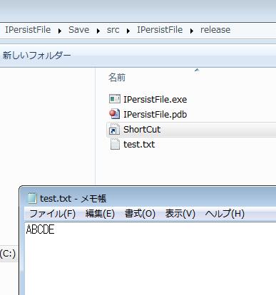 ショートカットが作成され、押すとファイルが開く。