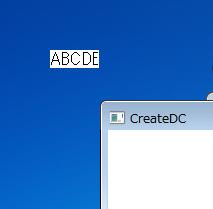 """""""ABCDE""""がデスクトップに描画"""