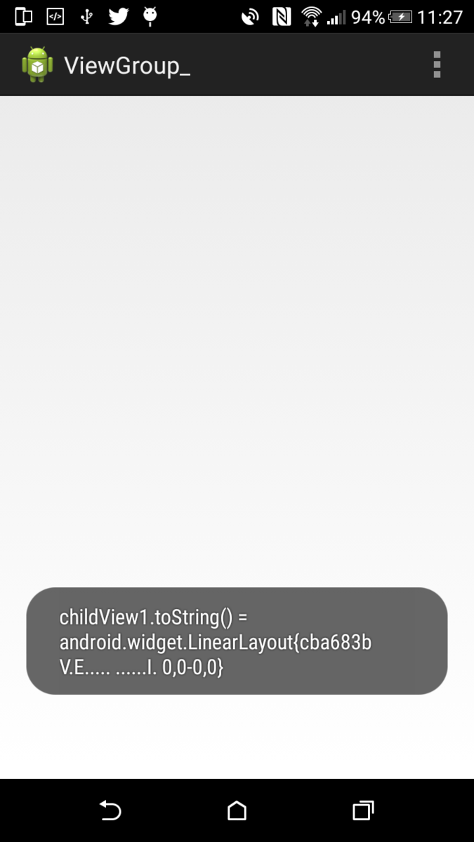 childView1がLinearLayout