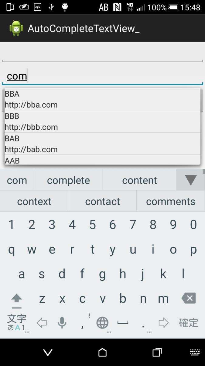 """com""で出てくるということは2行目も検索対象"