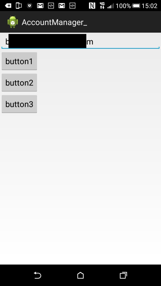 button3を押す。表面上何も起きない。