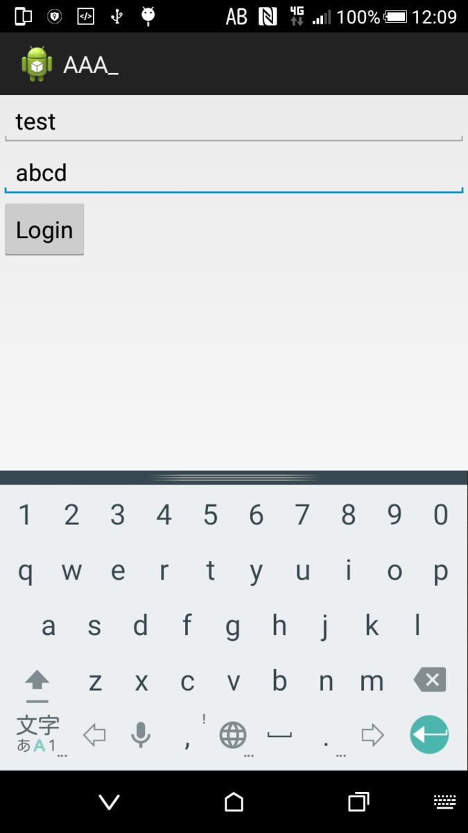 ログイン画面が出るので適当にアカウントとパスワードを入力