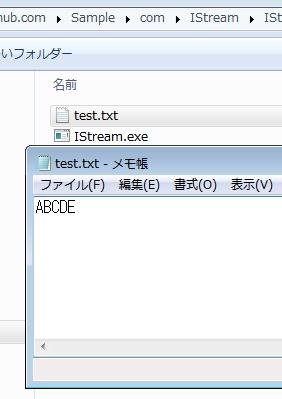 test.txtを用意
