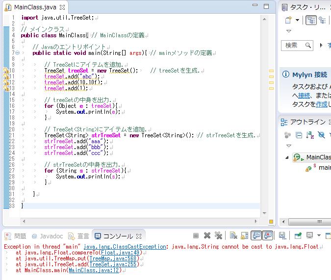 非ジェネリクス版は10.10fを追加で例外