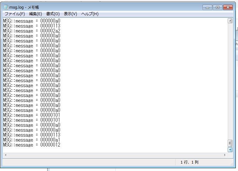 00000012はWM_QUIT