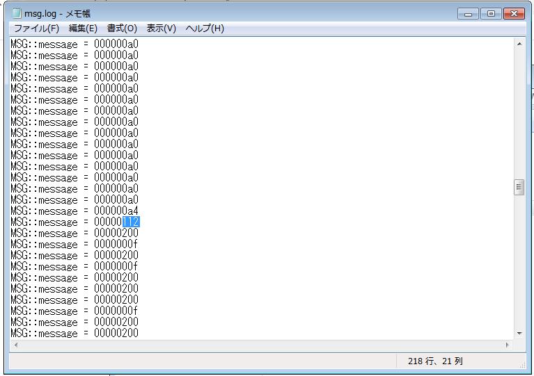00000112がWM_SYSCOMMAND