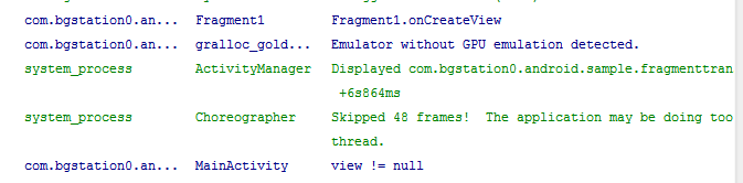 この時点でButton2押したら、viewはnullではない。