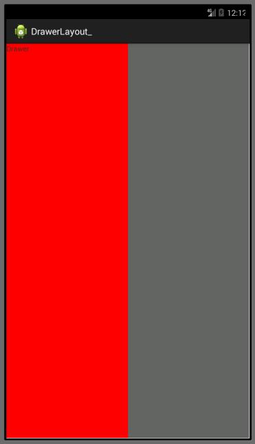 """うまく引き出せると、赤い背景の""""Drawer""""が出る。"""