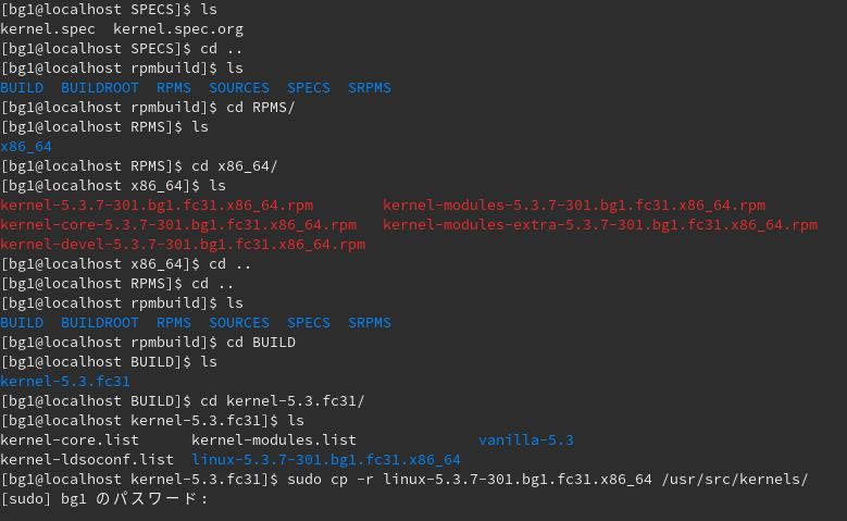 """成果物を""""/usr/src/kernels""""にコピー。"""